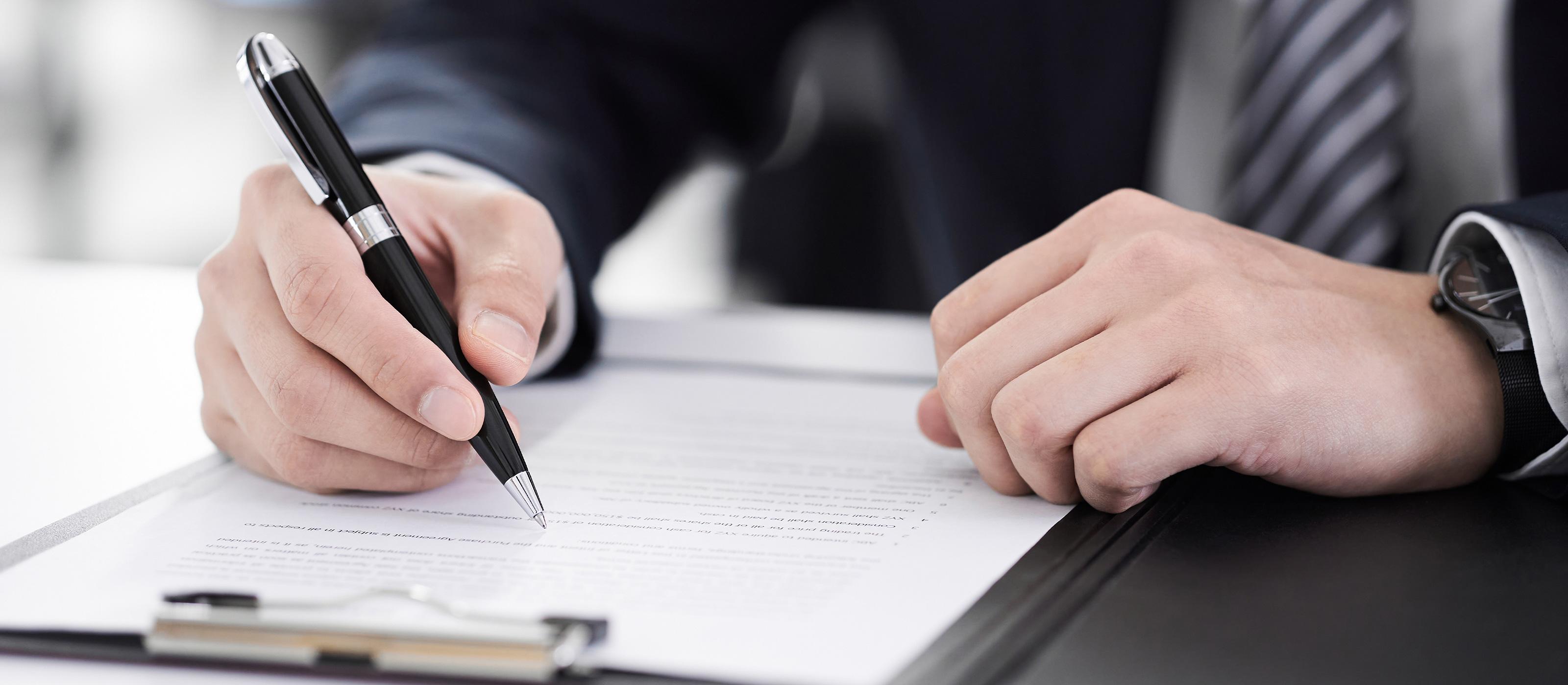 労働保険・社会保険の各種手続き